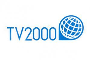 SPECIALE CIBO DI STRADA SU TV200
